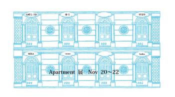 Apartment_2