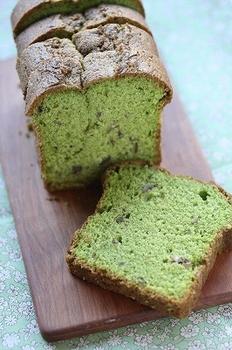ほうれん草とナッツのパウンドケーキ